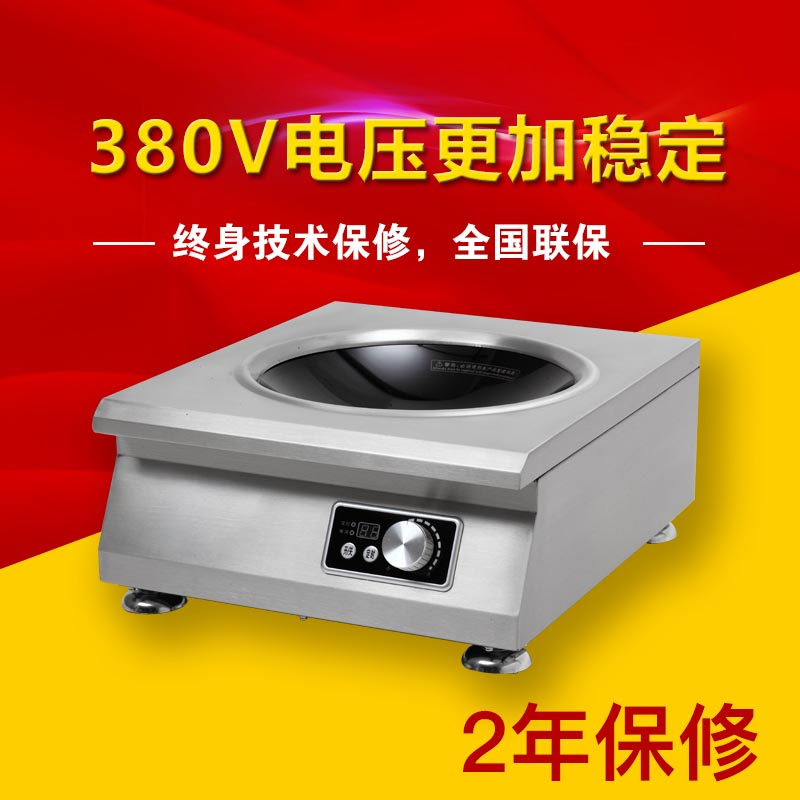 - ода за търговски електромагнитни пещ 5000w вдлъбната, фрай. 380v голяма сила, готварски печки 5000w търговски електрически за пържене.
