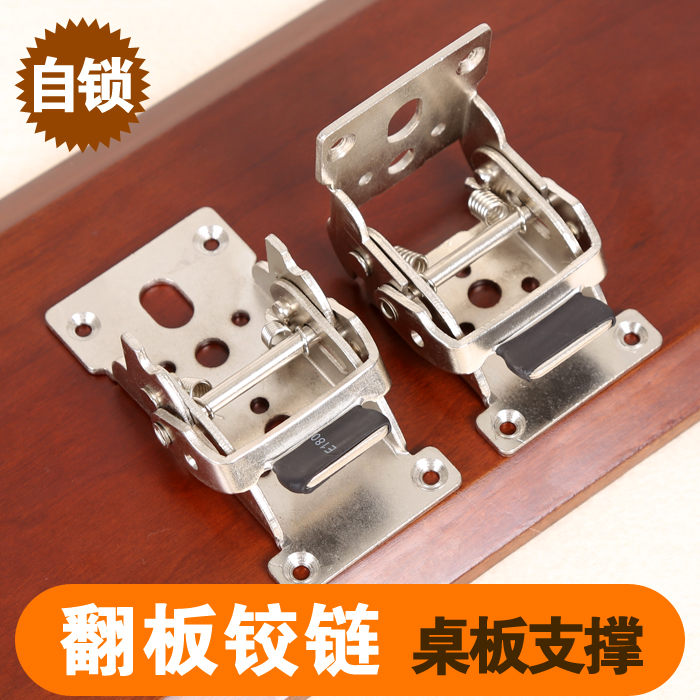 Folding hinge bracket bracket furniture hardware board RV modified legs desktop stainless steel hinge door