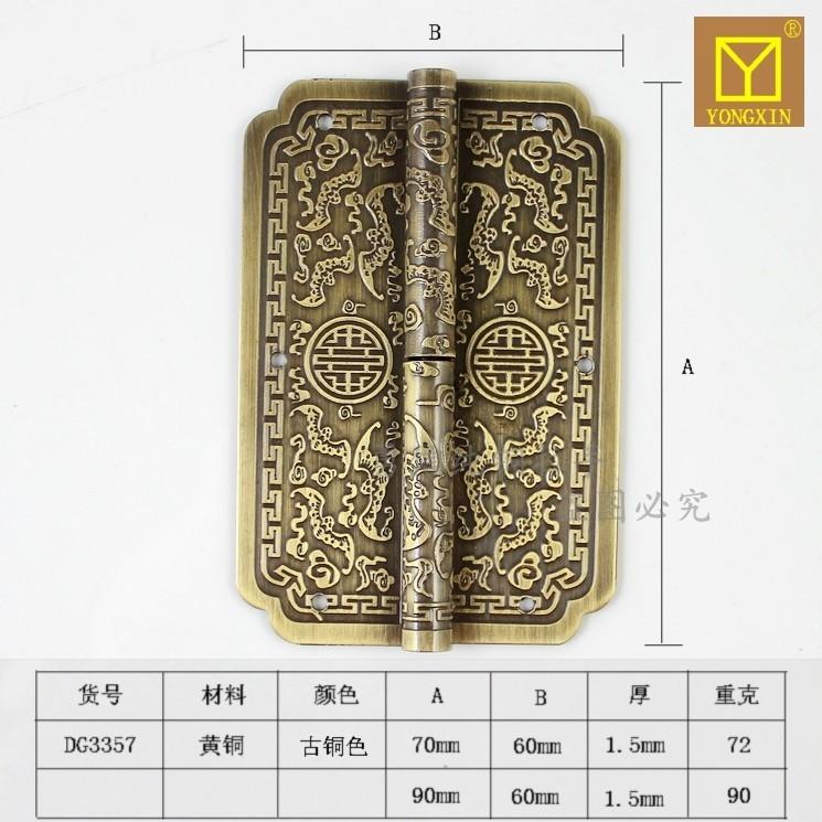 Chinese style hardware, antique copper furniture, hinge door, hinge, bookcase, hinge, pure copper, paperback hinge 3357