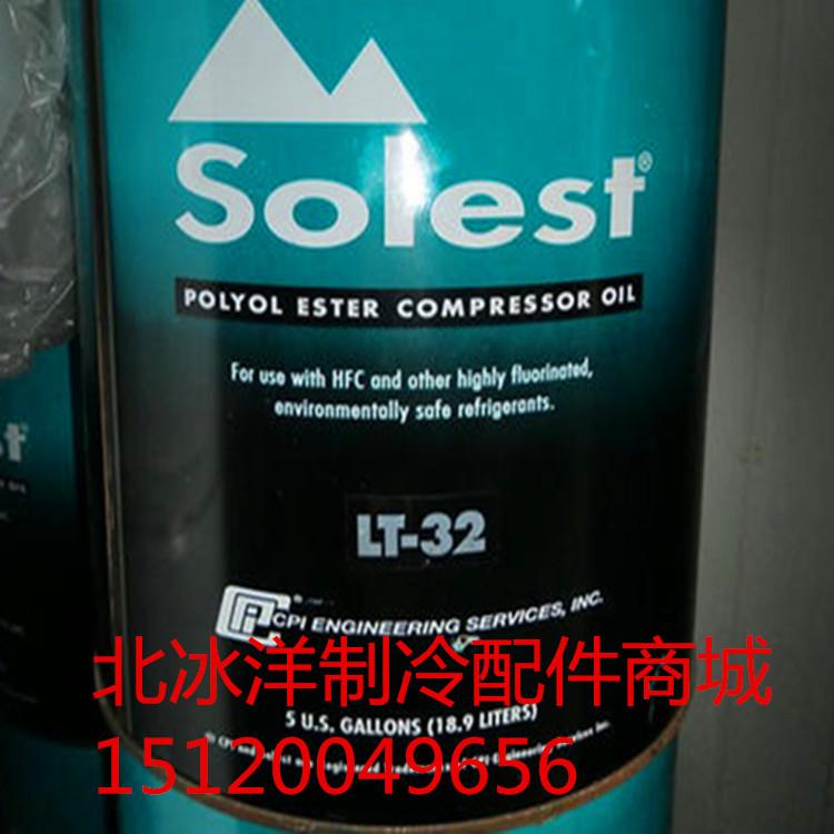 življenje v zda Solest cpi LT-32 of lancaster. hladilnik olja, življenjsko silo hladilnega olja.napredovanja