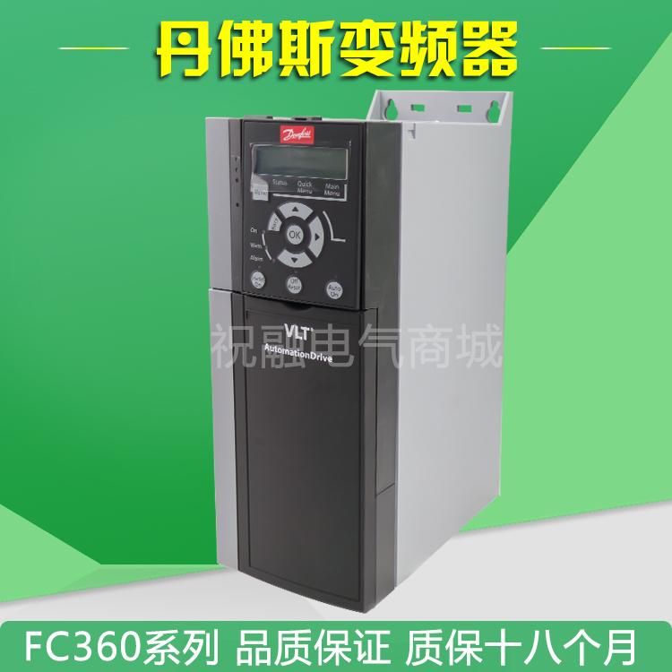 Danfoss - FC360H7K5T4E20H2BXCDXXSXXXXAXBX7.5KW360 - serie