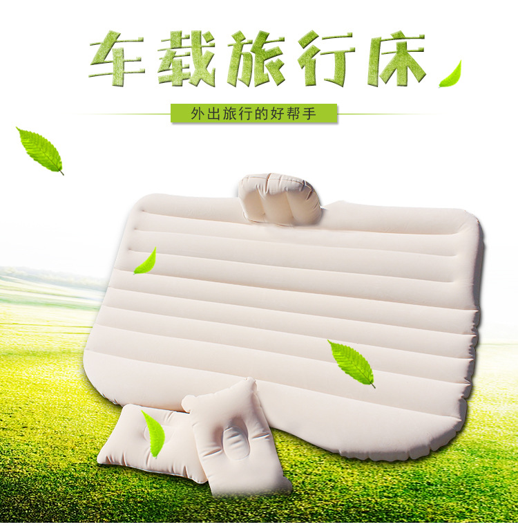 Vehicle inflatable bed car travel bed mattress driving car car bed inflatable sleeping pad flannel bed mattress