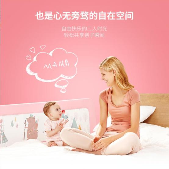 GB καλό παιδί το κρεβάτι. το μωρό δίπλα στο κρεβάτι του παιδιού το μωρό έχει διάφραγμα σύγκρουσης cw200 φράχτη
