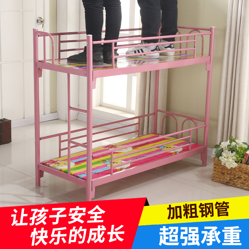 The new kindergarten children nap double low spread wutuo children bed double bed primary iron