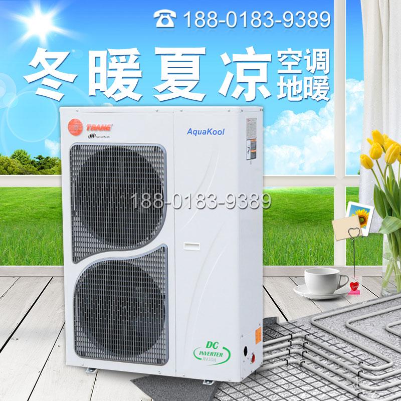 sterling központi légkondicionáló 地暖 háztartási fűtés amerikai léghűtéses hőszivattyú képes 200 lapos levegő hőszivattyúk, a tervezett