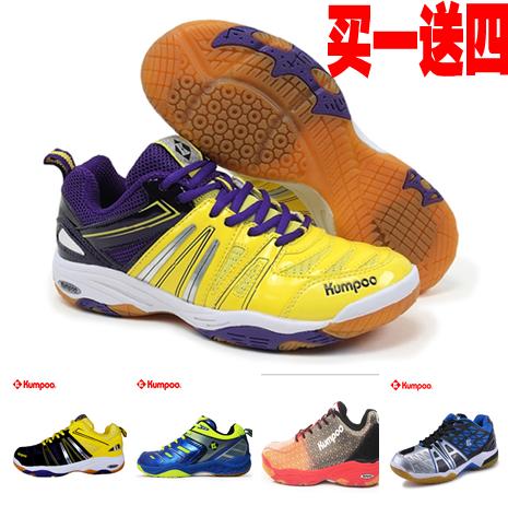 正品薰风专业羽毛球鞋 情侣鞋 男女运动鞋KH-16 透气 防滑35 45码