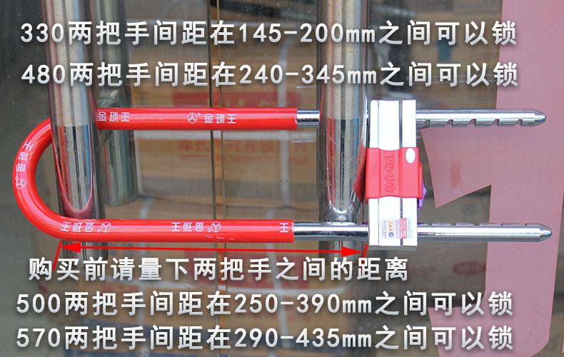 Serrure de porte en verre du verre de verrouillage de poignée de verrouillage antivol super classe B le noyau de serrure anti - cisaillement hydraulique de deux portes de verrou en forme de U allongé d'une serrure à mortaise