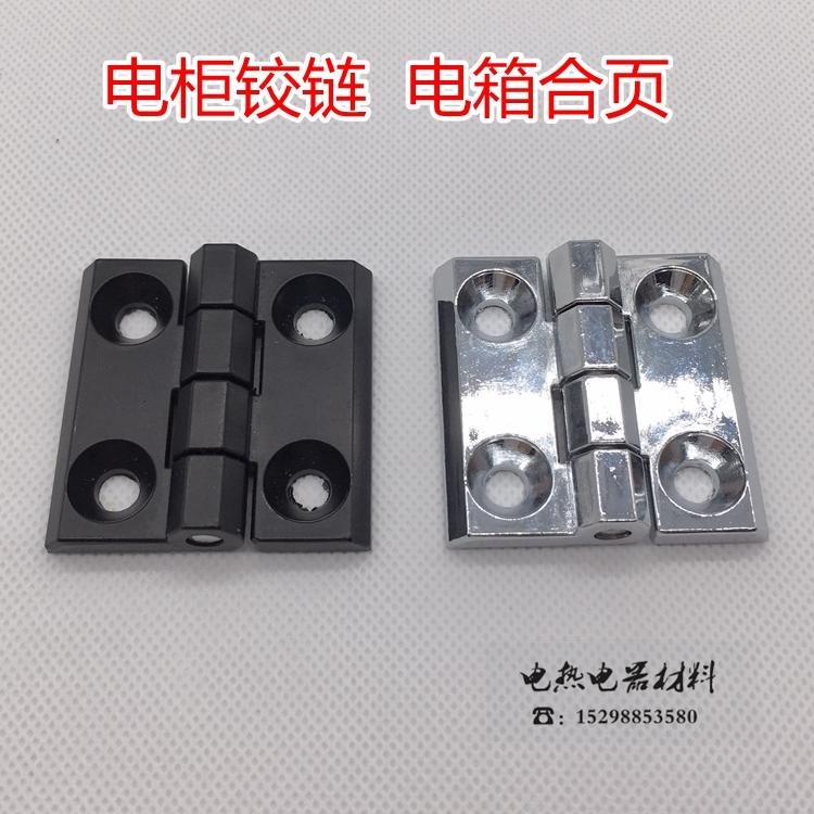 Aleaciones de cinc Zn bisagra bisagra la Caja eléctrica de Gabinete industrial 50 * 50 negro agujero de 30 * 30 pequeñas bisagras
