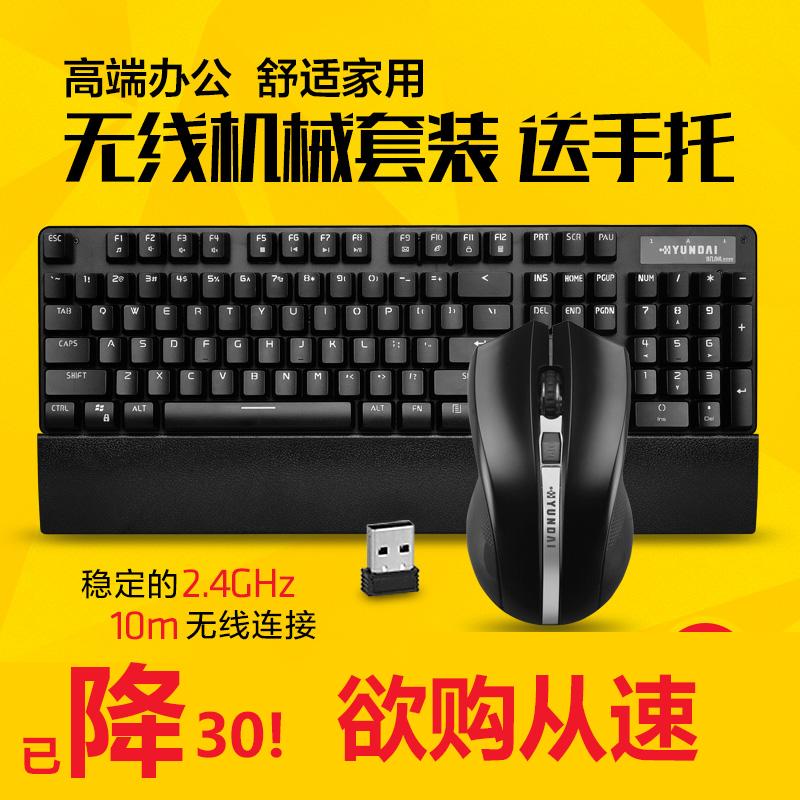 HYUNDAI2.4G brezžične strojev tipkovnico in miško zelena os pisarno brez ozadja paketno pošto namizni laptop.