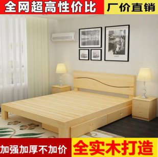 Modern children bed simple wooden bed 1.5 double bed single bed 1.2 meters 1.8 meters of pine Shaanxi tatami