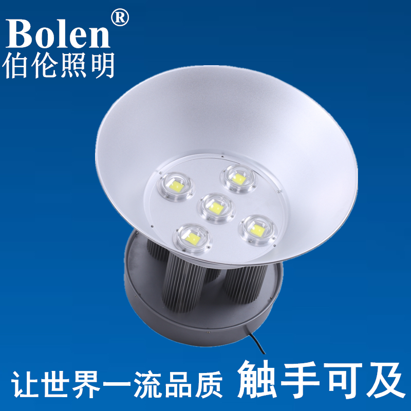 LED industrial and mining lamp house, engineering lamp warehouse, ceiling lamp, energy saving explosion proof led factory chandelier workshop lighting
