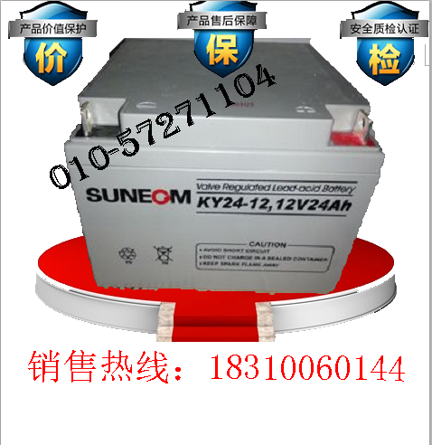 SUNEOM new energy KY38-12UPS special battery 12V38AH lead acid free maintenance battery