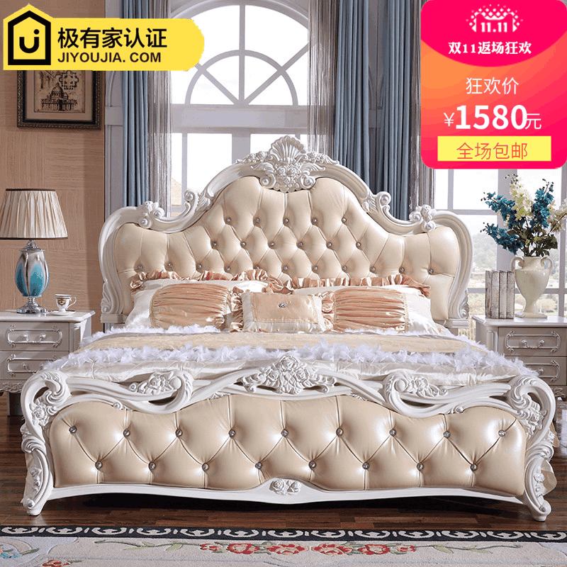 European bed 1.8 meters high French double wood box idyll Princess Wedding bed simple European Master bedroom furniture set D