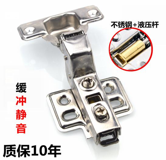 304 stainless steel hydraulic buffering hinge cabinet door hinge in the wardrobe damping pipe hinge bending bend plane