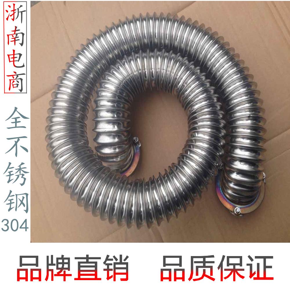 Die gas - heizung - Herd - Herd brennende fässer gas heizung - 45 - 50 - General