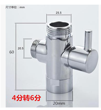 The copper water separator quick opening three shower fittings shower transfer valves one into two diversion angle valve bag mail