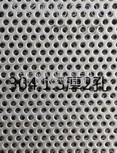Punching mesh stainless steel punching plate machining circular hole mesh punching mesh plate plate grinder screen plate