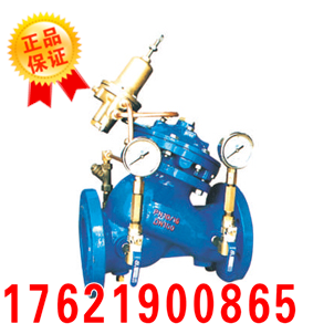 YA741X - válvula de control de agua puede dn80 ajustable de la válvula de alivio de presión de la válvula limitadora de presión de tubería de agua continental - -