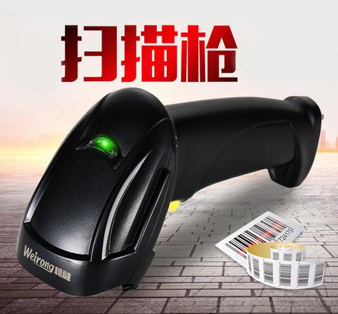 проводной сканирования штрих - код экспресс - один супермаркет кассира пистолет двухмерный штриховой код, код и код оружие - пистолет для машины