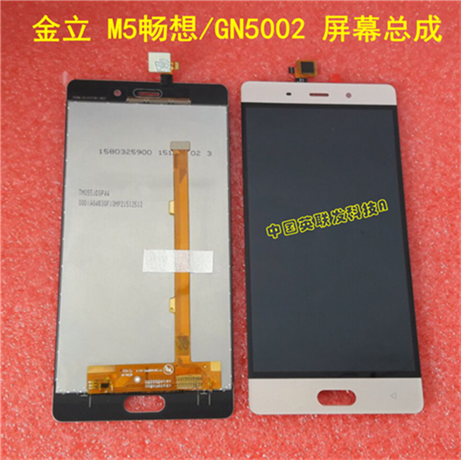 For the M5 version of the /GN5002 screen display screen enjoy LCD touch screen mobile phone screen assembly Jin