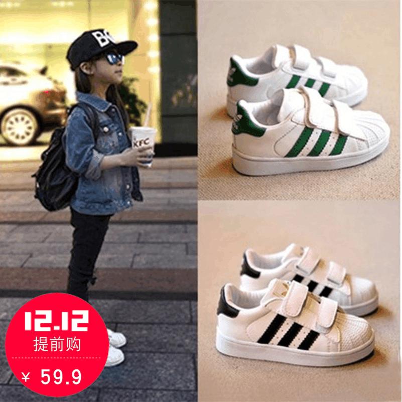 女童鞋秋款2017新款韩版百搭贝壳男童白色板鞋小白鞋小孩子的鞋子