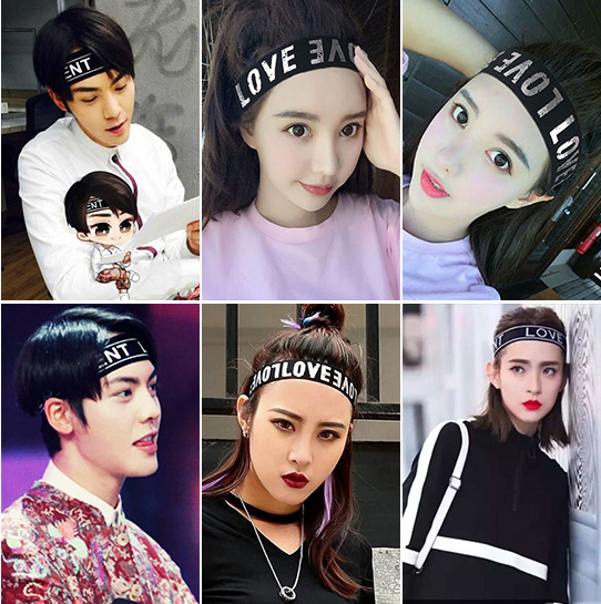 Korean water movement hair band Metrosexual headband Headband Headdress turban female Korean broadside letter hair card