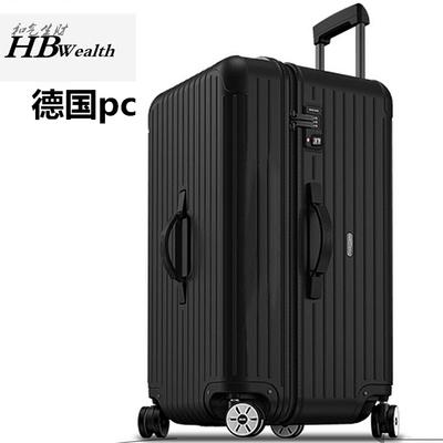 超轻加厚运动款拉杆箱万向轮30寸超大容量旅行箱男28女行李箱32寸
