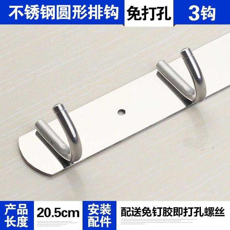 卫生间浴室厨房不锈钢免打孔挂钩(第一款)