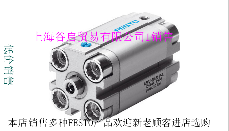 Spot the original FESTO FESTO single acting cylinder AEVU-40-20-P-A156958 special offer sales