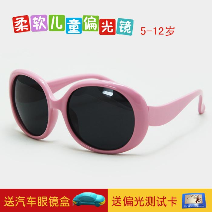 新款柔软儿童偏光镜正品太阳镜中大男童女童防紫外线眼镜墨镜