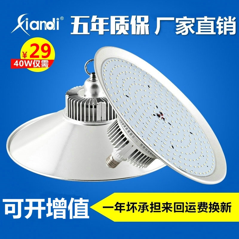 Super bright LED factory workshop lighting, high power LED bulb, e27e40 screw, industrial and mining lamp factory, energy saving lamp