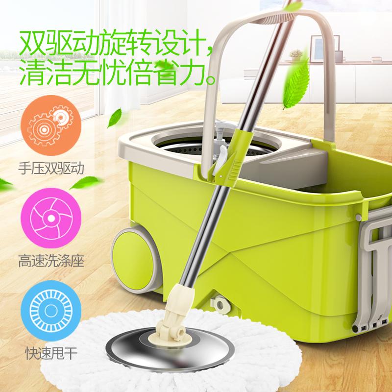 - ebbe nem jó vastag sebtapaszok voltak az isten kinyitható a centrifugát 妙洁 kis tette 360 fokos vontatását mossa ki a felmosóvödröt