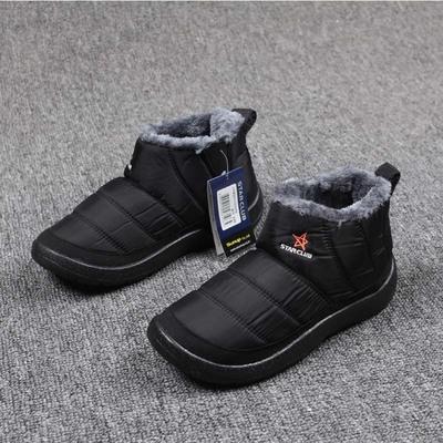 外贸韩国单女鞋冬季短靴防泼水雪地靴女士轻便软底加毛