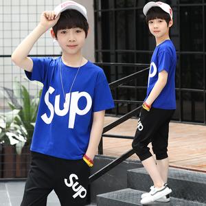 男童套装纯棉新款中大童2019韩版修身潮流套装时尚休闲夏装男孩