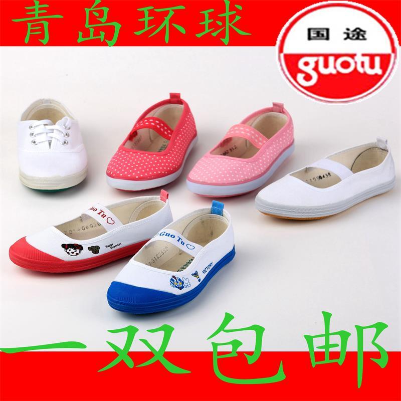 儿童布鞋男童舞蹈鞋女童体操鞋小白帆布鞋宝宝白球鞋幼儿园室内鞋