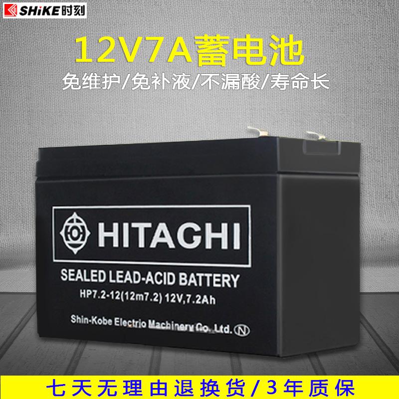 El control de acceso de la luz de alarma 12v7AH batería la batería como reserva de emergencia con UPS.