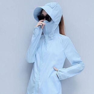 2020新款防晒衣女防紫外线短款百搭韩版夏季防晒服女薄款外套开衫