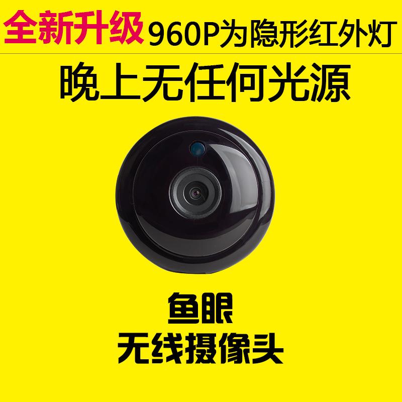 مصغرة كاميرا لاسلكية واي فاي ميني هد الرؤية الليلية بعد فيش الهاتف المنزلية شبكة رصد