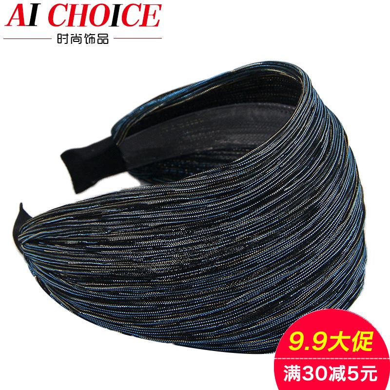 Südkorea breitseite haarband haar - Schmuck mode stoff ultra - Breitband - Zahn - stirnband emittenten eine WEIBLICHE kopfbedeckung spitzen