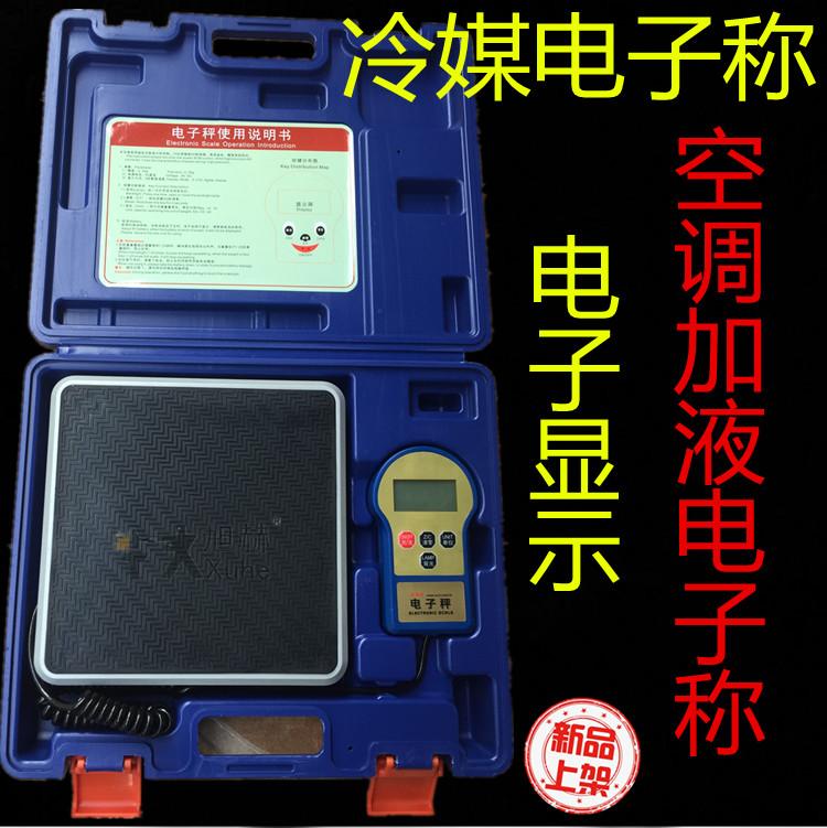 высокоточные электронные весы кондиционер хладагент R410aR22R134A плюс жидкости говорит, что электронные хладагент количественный плюс фтора