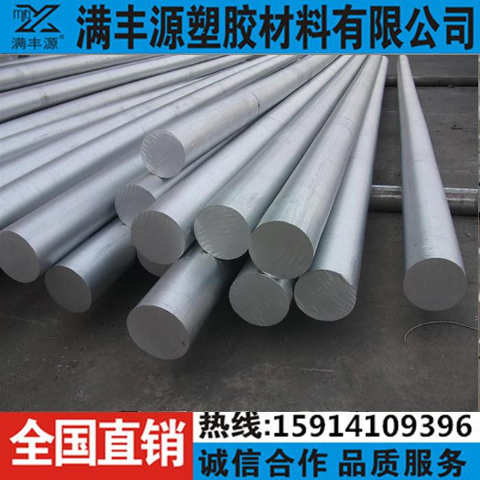 6061t6 il Braccio di Alluminio 7075t6 super aerea di spessore di Alluminio in Lega di Alluminio, Alluminio piatto solido blocco di Alluminio Barre Zero (53