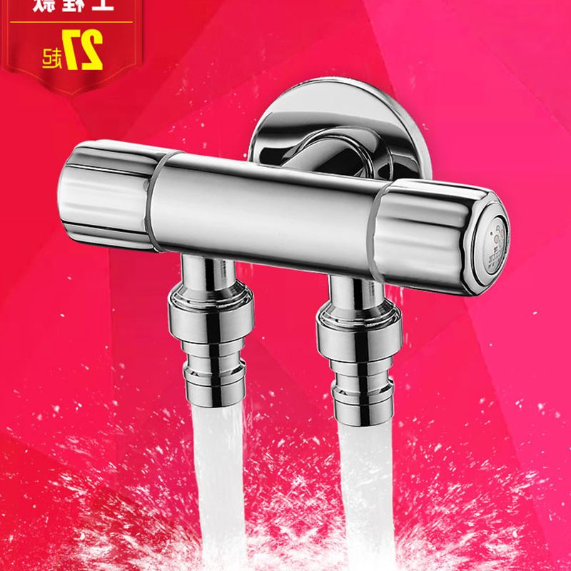 All copper thickening triangle valve, three angle valve, one into two out of 4 points, washing machine faucet valve switch water separator