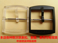 For swatch Swatch watches watches accessories plastic buckle buckle buckle pin table watchband buckle