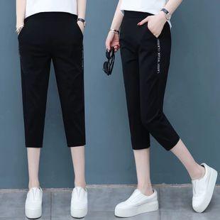 2020春夏新款七分裤子女短裤黑色大码宽松显瘦薄款韩版休闲运动裤