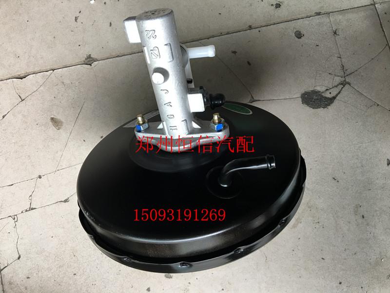 den ursprungliga star huvudcylindern 6350637163632 chang 'an och andra generationen vakuum booster församling