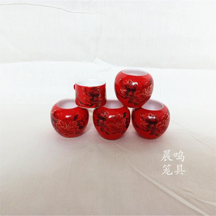 Käfig - ihre augen kaiko - käfig Porzellan - vogelfutter Tank einer drossel - käfig