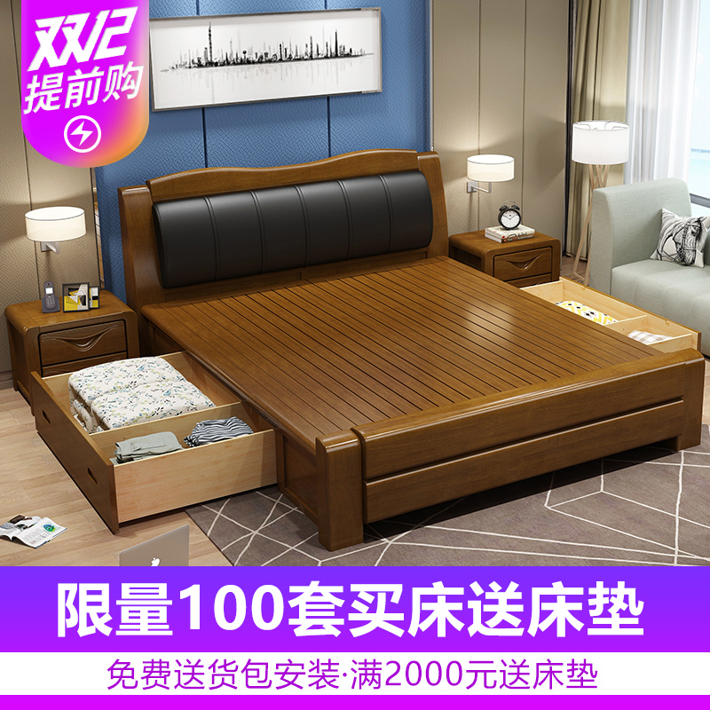 Modern minimalist soft wood solid bed storage, high box bed, 1.81.5 meters double bedroom furniture, oak leather art wedding bed