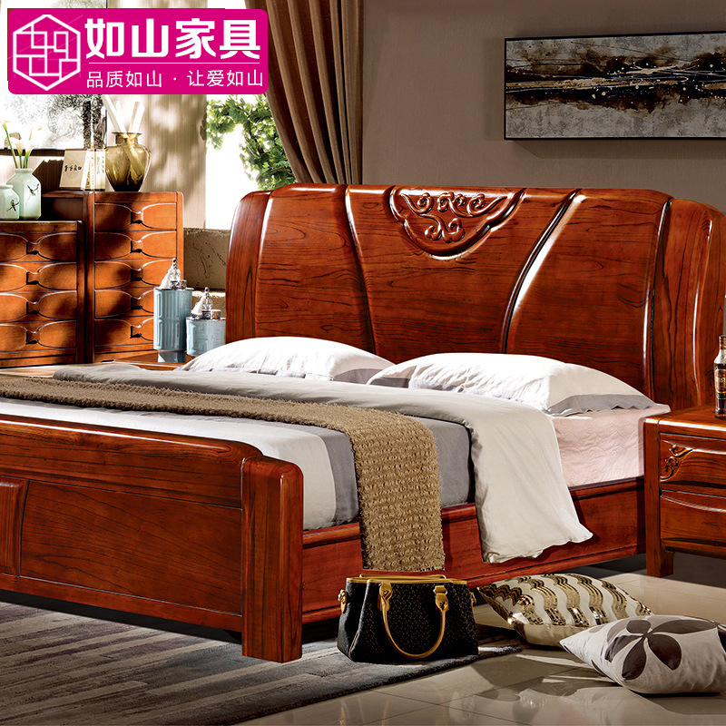 Solid wood bed double bed walnut bed 1.8 meters of modern Chinese bedroom furniture Nankang www.shyosdy.com 655#