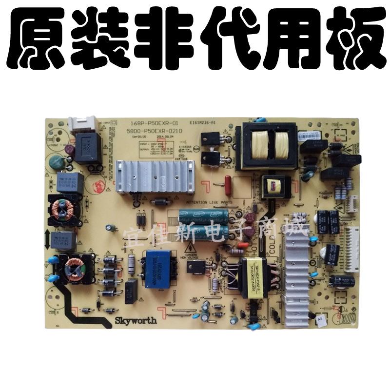 Skyworth 50E360E LCD - TV - Power Board 5800 ein P50EXR ein P50EXR ein 0210168P 01