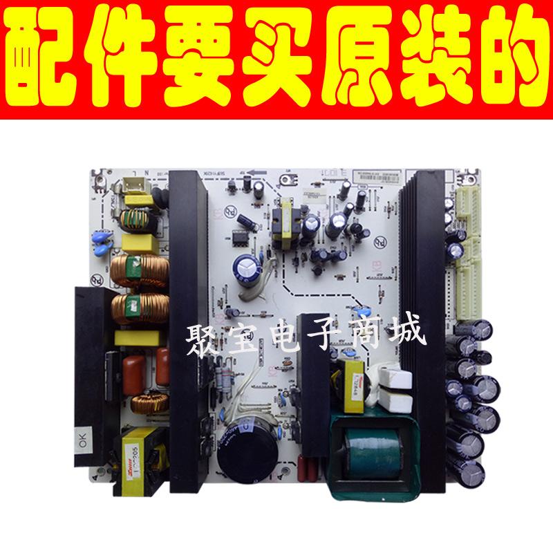 Im LC-42HW35 LCD - TV - 782.IFY27-200D569FY1620K Universal Power plate